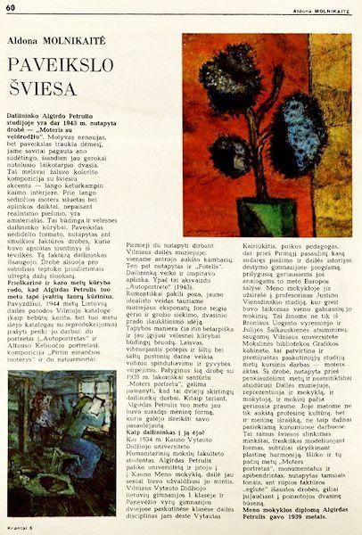 Molnikaitė, A. Paveikslo šviesa: [A. Petrulio kūryba] // Krantai. 1989, Nr. 6, p. 60-62.