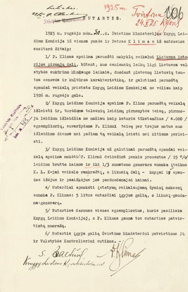 Petro Klimo 1925 m. rugsėjo 30 d. sutartis su Švietimo ministerijos Knygų leidimo komisija dėl Lietuvos istorijos vadovėlio mokykloms parengimo ir išleidimo.
