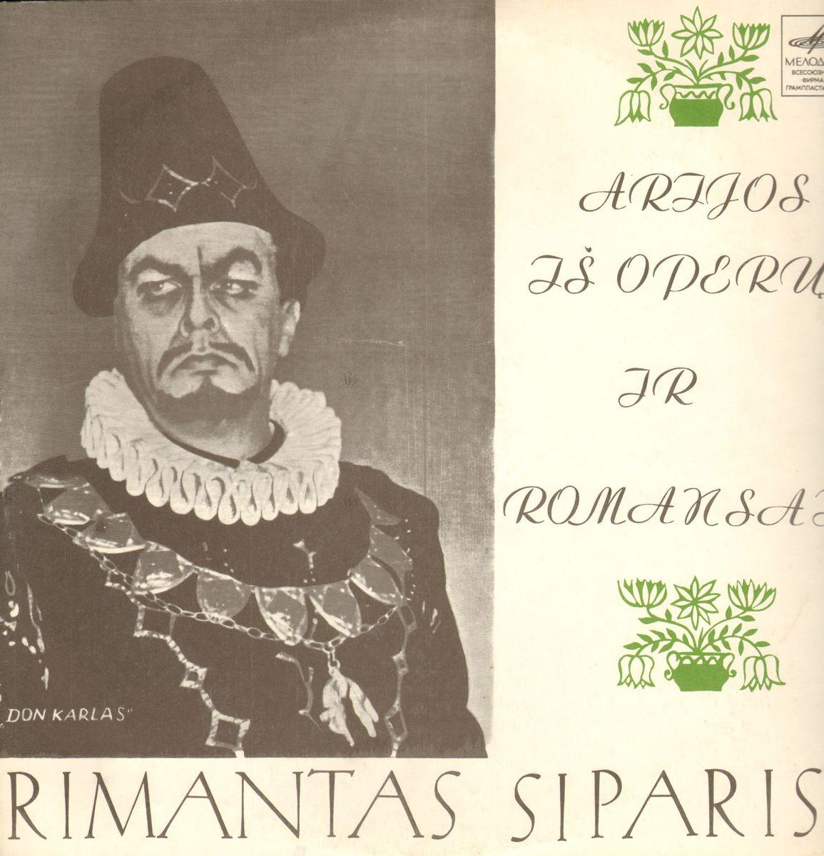 Operų arijos ir romansai [Garso įrašas]