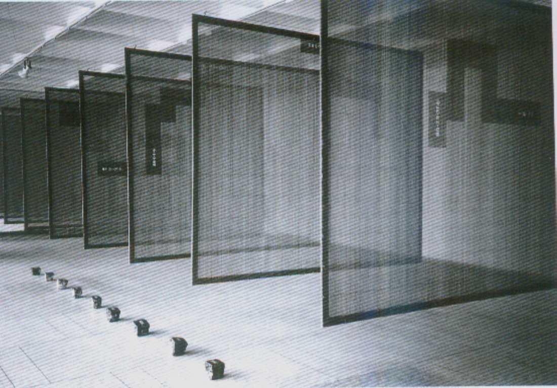 smc 1998-03.jpg