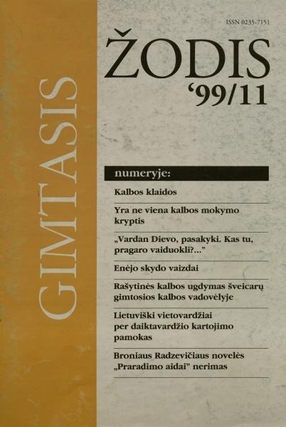 """Černiauskienė N. Broniaus Radzevičiaus novelės """"Praradimo aidai"""" nerimas // Gimtasis žodis. 1999, nr. 11, p. 34–36."""
