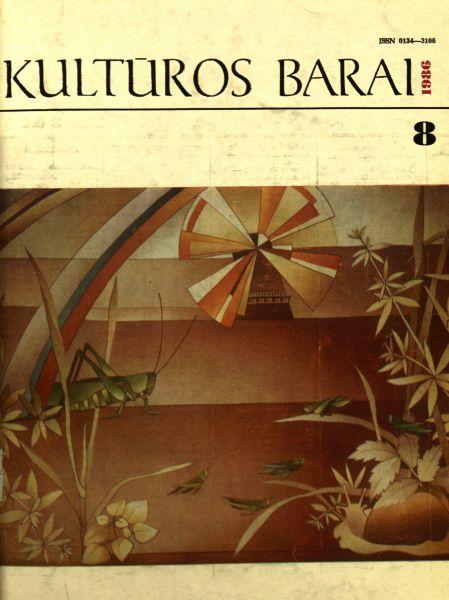 """Judelevičius D. """"Gražus yra Juozas Budraitis..."""": [apie J. Budraičio vaidmenį spektaklyje """"Ričardas II""""] // Kultūros barai. 1986, nr. 8, p. 6."""