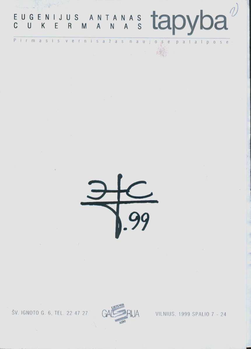 1999 tapyba.jpg