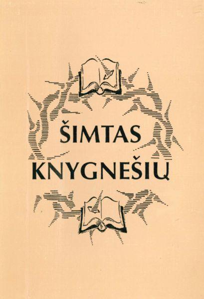 Šimtas knygnešių: knygnešių sienelės vardai.