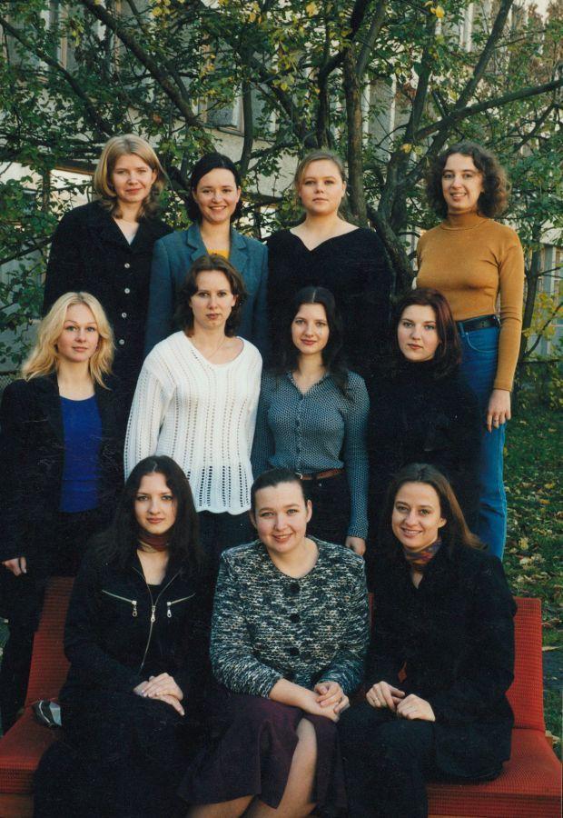 Lituanistikos fakulteto IV kurso IV grupės studentai. 1998 m.