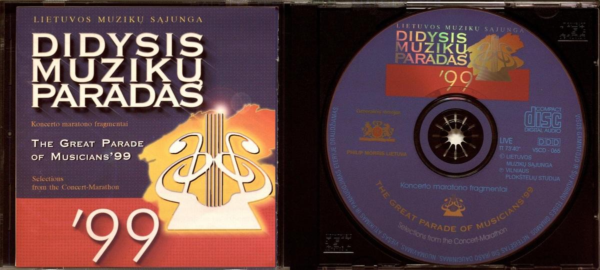 Didysis muzikų paradas '99 [Garso įrašas] : Koncerto maratono fragmentai : live : [albumas]