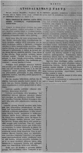Grinius K. Atsišaukimas į Tautą: [atsišaukimo į Lietuvos žmones 1950 m. vasario 16 d. proga tekstas] // Karys. 1951, nr. 4/5, p. 8.