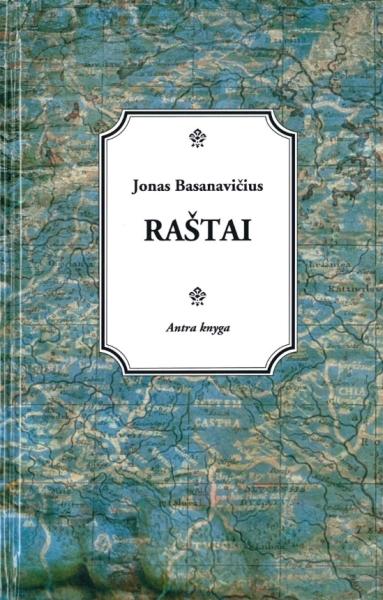 Jono Basanavičiaus tautosakos biblioteka. Raštai. Kn. 2: publicistika, recenzijos, iš gyvenimo kronikos ir laiškų.