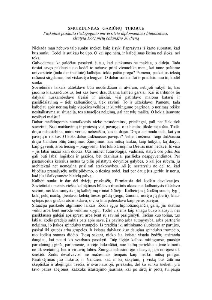 Alberto Zalatoriaus Paskutinė paskaita.