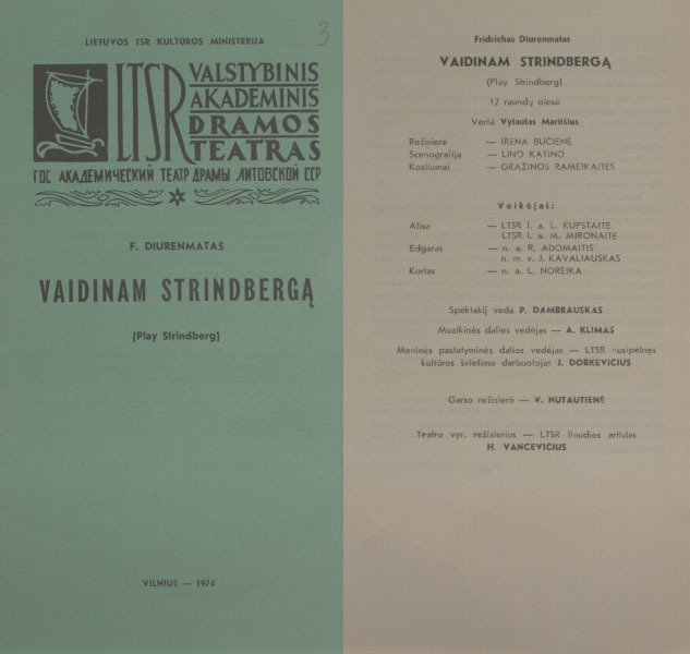 """Spektaklio """"Vaidinam Strindbergą"""" programa."""