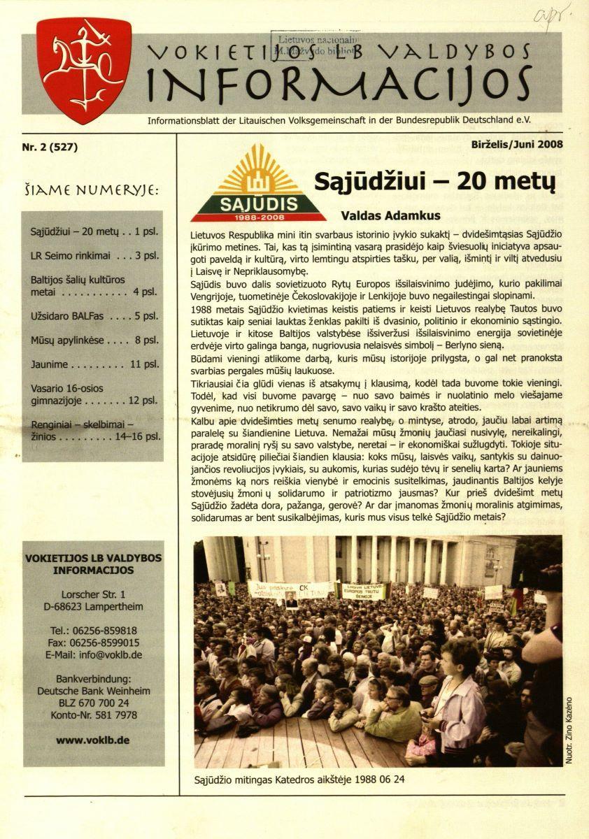 """""""Informacijų"""" viršelis. 2008 m. birželis, Nr. 2"""