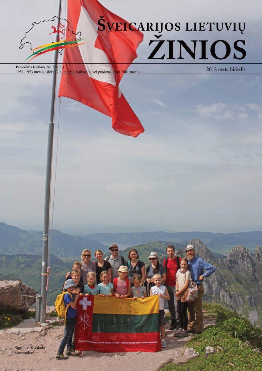 """""""Šveicarijos lietuvių žinių"""" antraštinis puslapis. 2018 m. birželis, Nr. 32"""