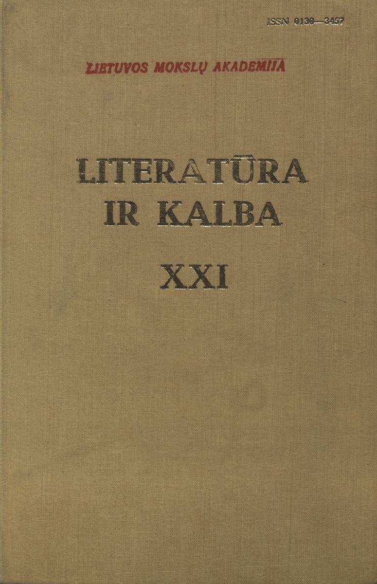 Literatūra ir kalba: [T.] 21, Maironis. Vilnius, 1990.