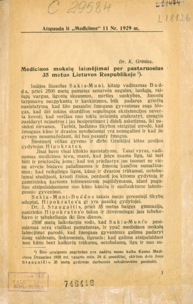 Medicinos mokslų laimėjimai per pastaruosius 35 metus Lietuvos respublikoje.