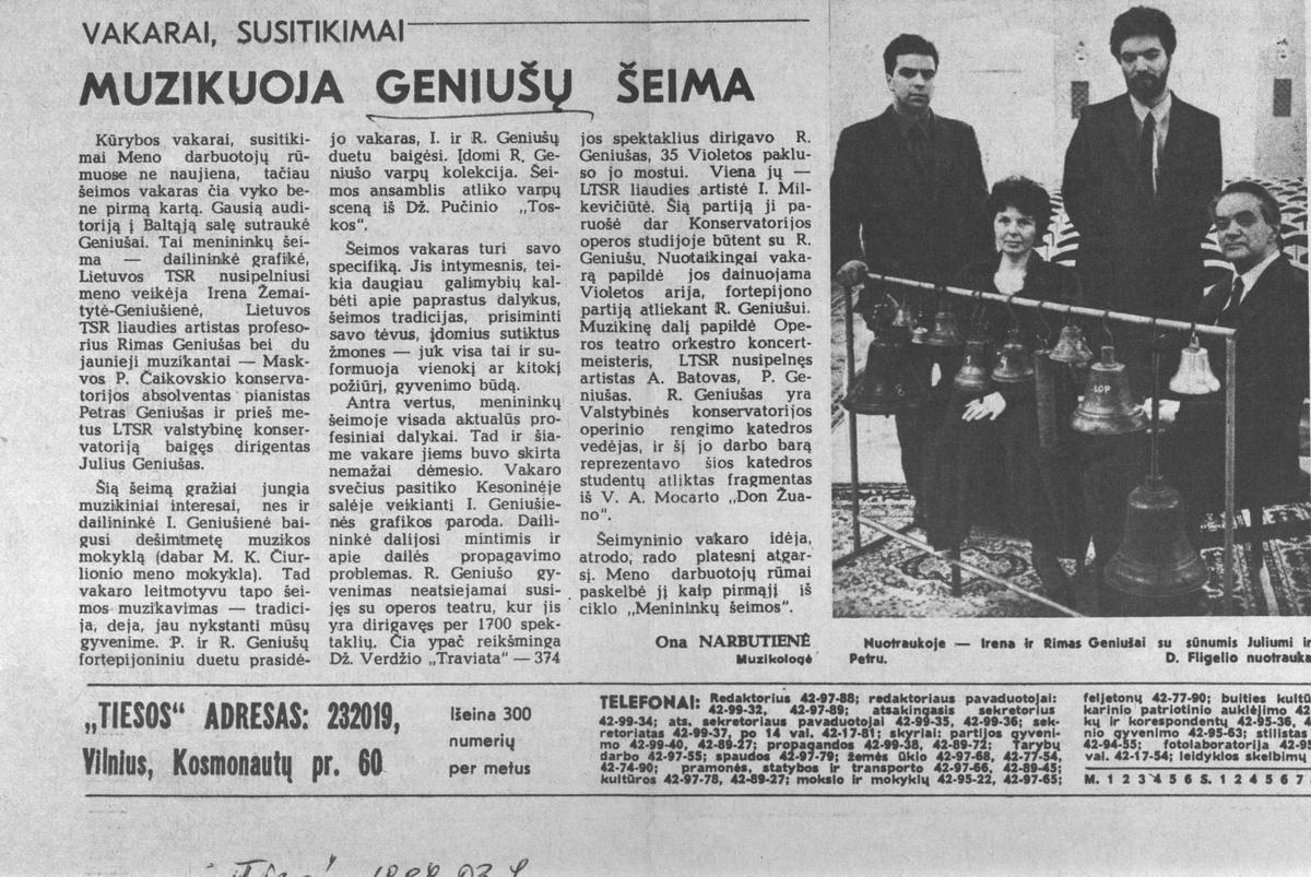 O. Narbutienė . Muzikuoja Geniušų šeima // Tiesa, 1987, kovo 7 d.