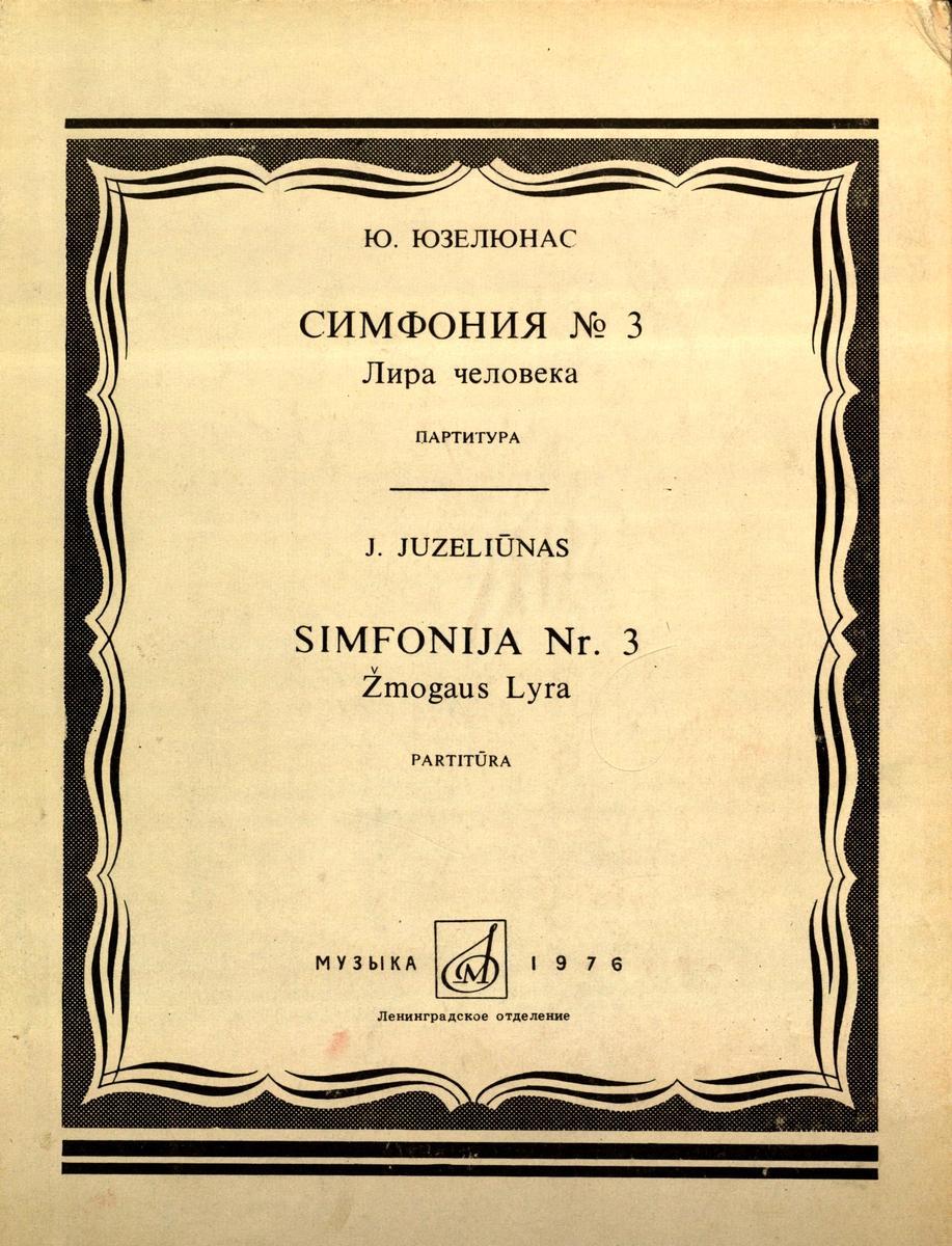 """Simfonija Nr. 3 """"Žmogaus lyra"""""""