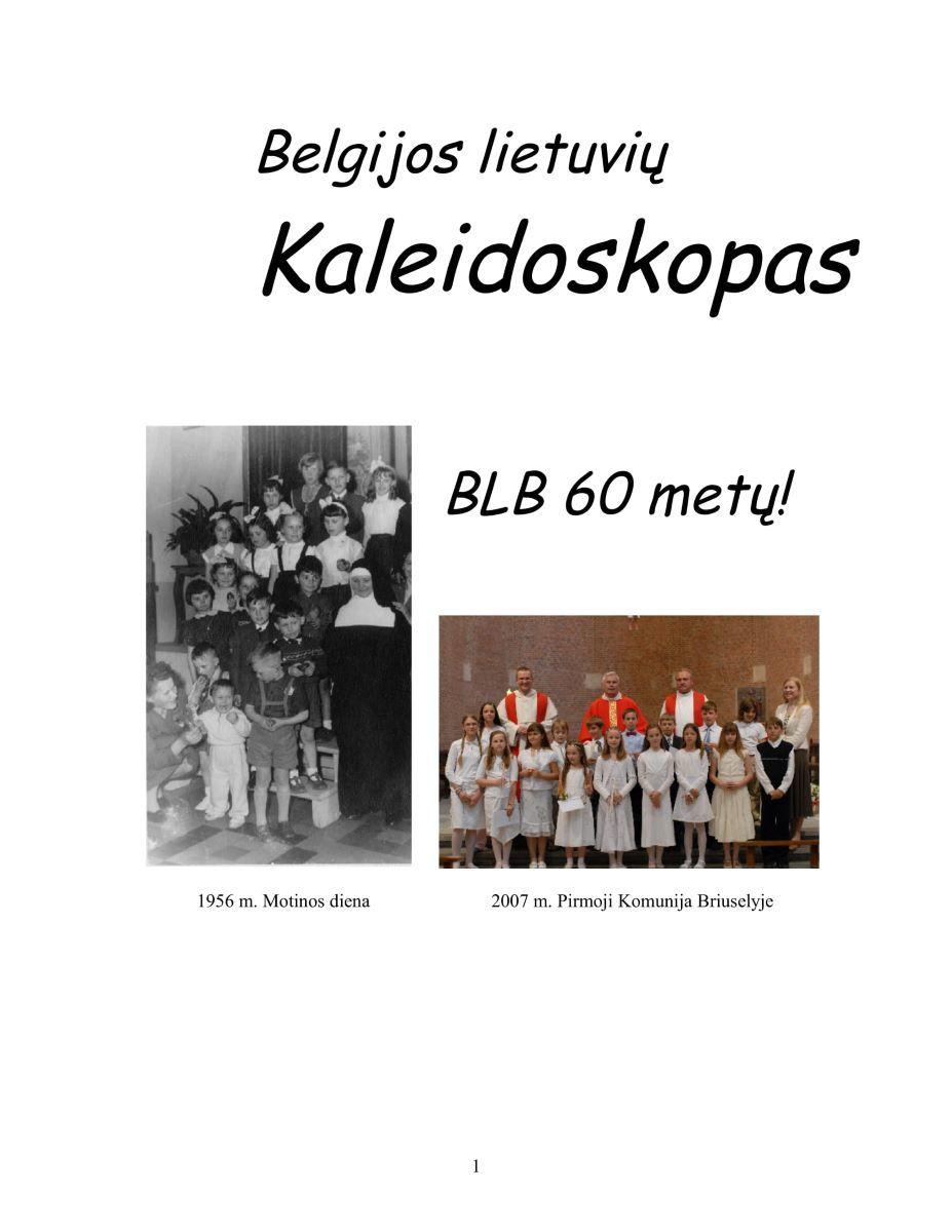 """Kaleidoskopo"" viršelis, 2007 m."