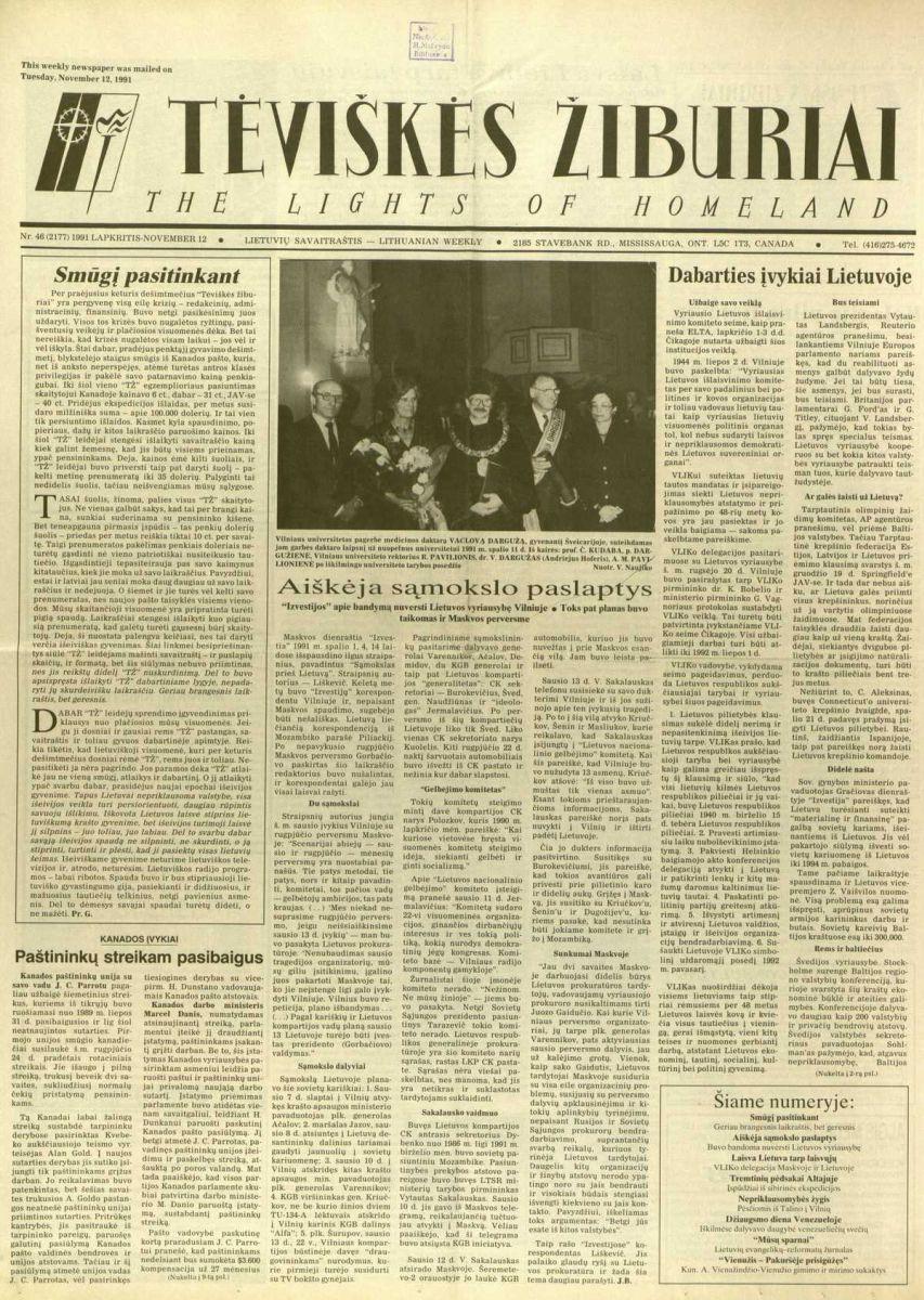 """1991 m. lapkričio 12 d. """"Tėviškės žiburiuose"""" paskelbtame vyr. redaktoriaus vedamajame """"Smūgį pasitinkant"""" svarstoma lietuviško žodžio Kanadoje padėtis ir problemos."""