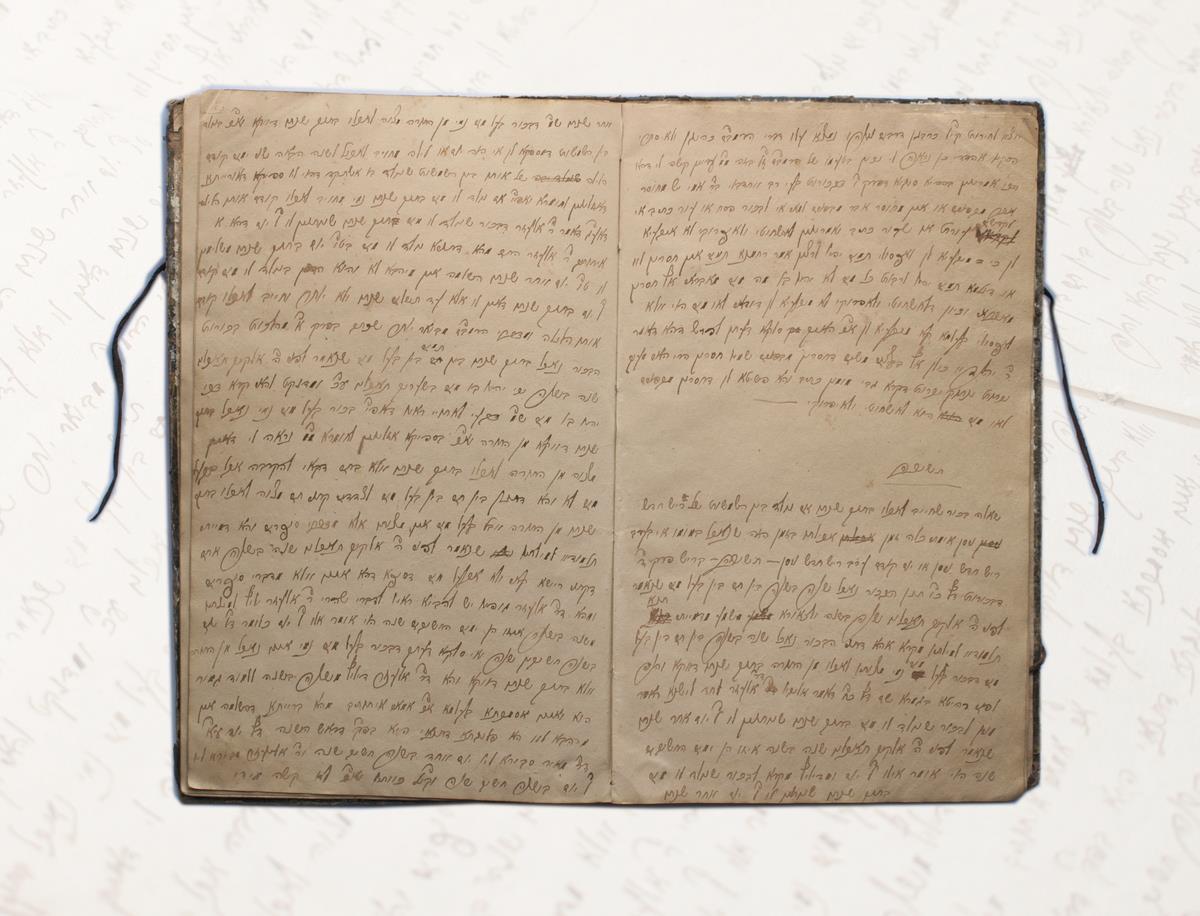 Strašuno bibliotekai 1919 m. H. Movšovičiaus dovanotas rabinistinis rankraštis.