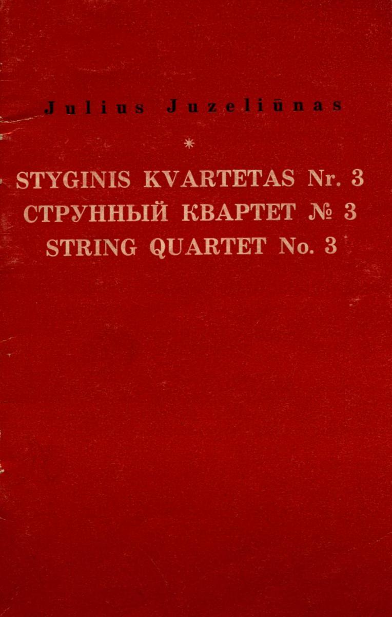 Styginis kvartetas Nr. 3