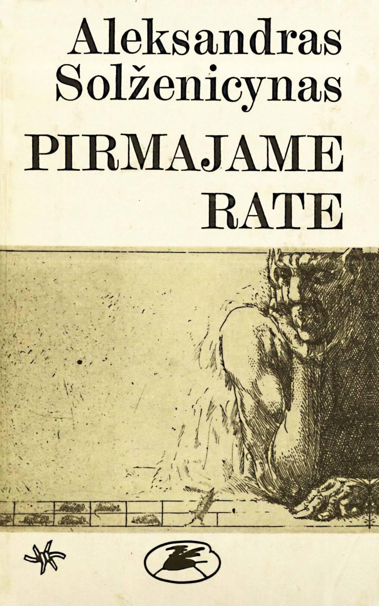 Pirmajame rate : romanas. Vilnius, 1991.
