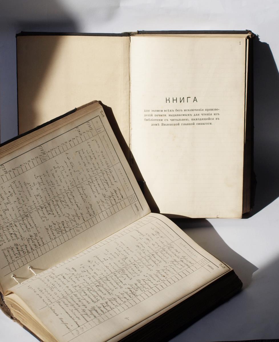 Pirmosios Strašuno bibliotekos skaitytojų registracijos knygos (1902)