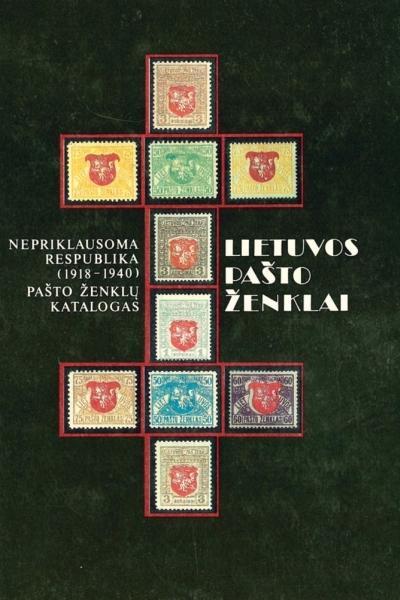 Lietuvos pašto ženklai: pašto ženklų katalogas.