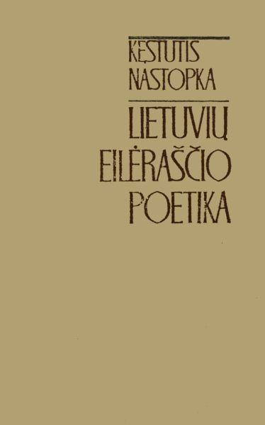Lietuvių eilėraščio poetika: XX amžius.