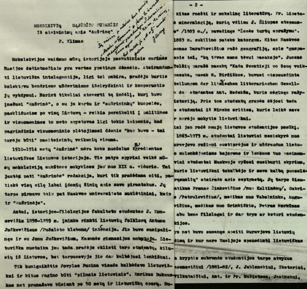 """Klimas P. Moksleivių sąjūdžio pusamžis. Iš atsiminimų apie """"Aušrinę"""". Kaunas: [s.n.], 1966. 14 lap. Mašinraščio fragmentai."""