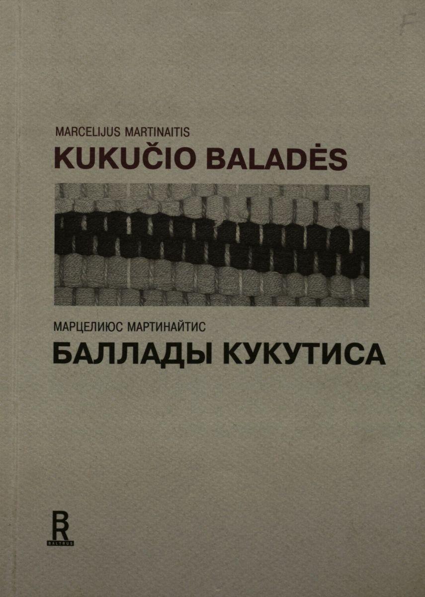 KukBALAD_rus_1virs.JPG