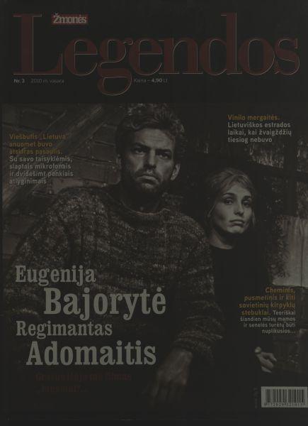 Adomaitis R., Bajorytė E. Žmogus sukurtas būti dviese: [J. Ražkovskytės parengtas interviu su R. Adomaičiu ir jo žmona E. Bajoryte] // Žmonės. Legendos. 2010, nr. 3, p. 12–26.