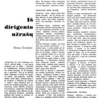 Kulturos barai 1971-6.jpg
