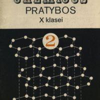 chem2_1996.JPG