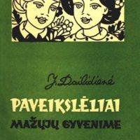 Joana Judita Dailidienė. Paveikslėliai mažųjų gyvenime / dail. T. Balčiūnienė.  Kaunas : Šviesa, 1977.  7 atsk. iliustr. plakatai.