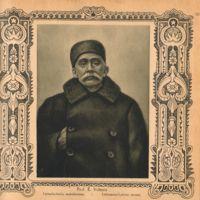 Lietuvos albumas_1921_p213.jpg