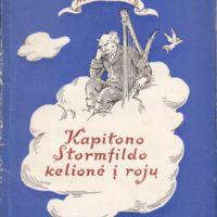 Kapitono_1955.jpg