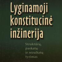 poligrinform2.JPG