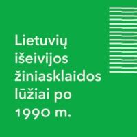 Titulinis_išeivijos_paroda.png