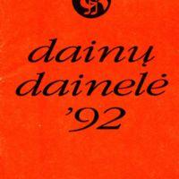 Dainu_92.jpg