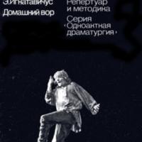 roman_rus2.jpg