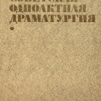 knyg_rus82.JPG