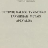 vd70.jpg