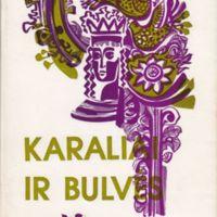 karaliai_1973.jpg