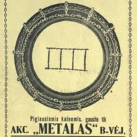 metalo.jpg
