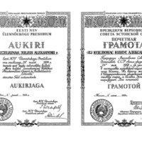 42. Garbes rastas_Estonia g.jpg