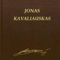 sud_kavaliausk09.JPG