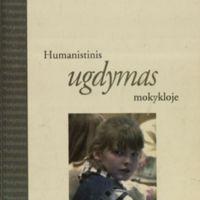 human_1996.JPG