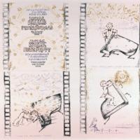2002 Dokumentinis 3 serijų kino filmas Lukas rojalis ir Peterburgas.JPG