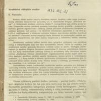str_72.jpg