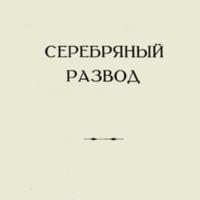 roman_rus1.jpg